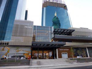 Soho Mall, Mi Guia Panama