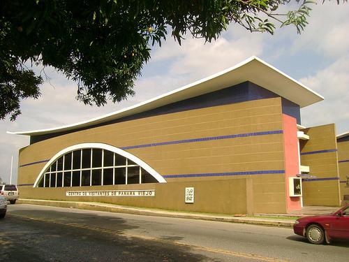 Centro de Visitantes de Panama Viejo-MiGuiaPanama