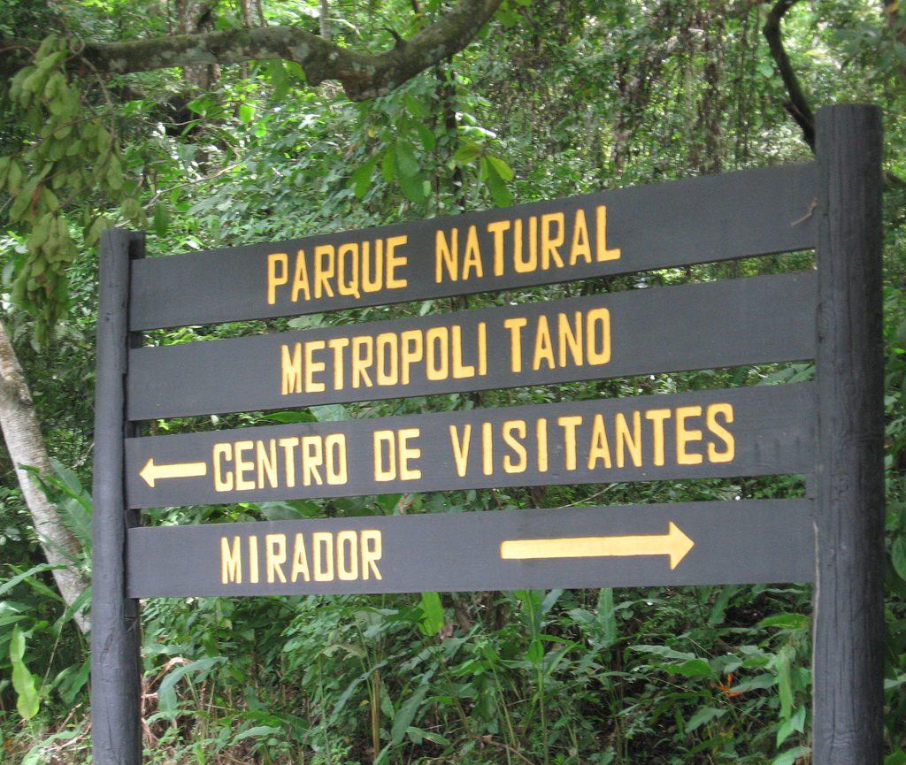 parque nacional metropolitano-miguiapanama